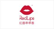 上海红唇餐饮管理有限公司
