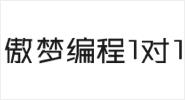 上海傲梦网络科技有限公司