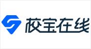 校宝在线(杭州)科技股份有限公司